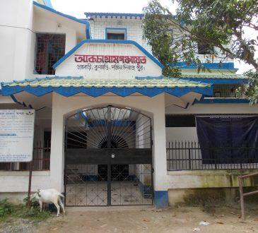 Akcha Gram Panchayat
