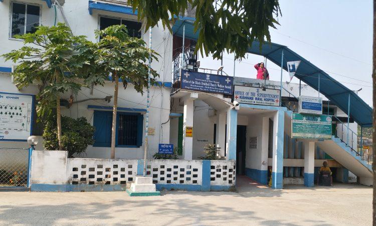 Kushmandi Gramin Hospital
