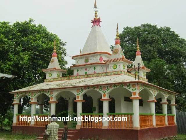 Baghrai Chandi Temple Kushmandi