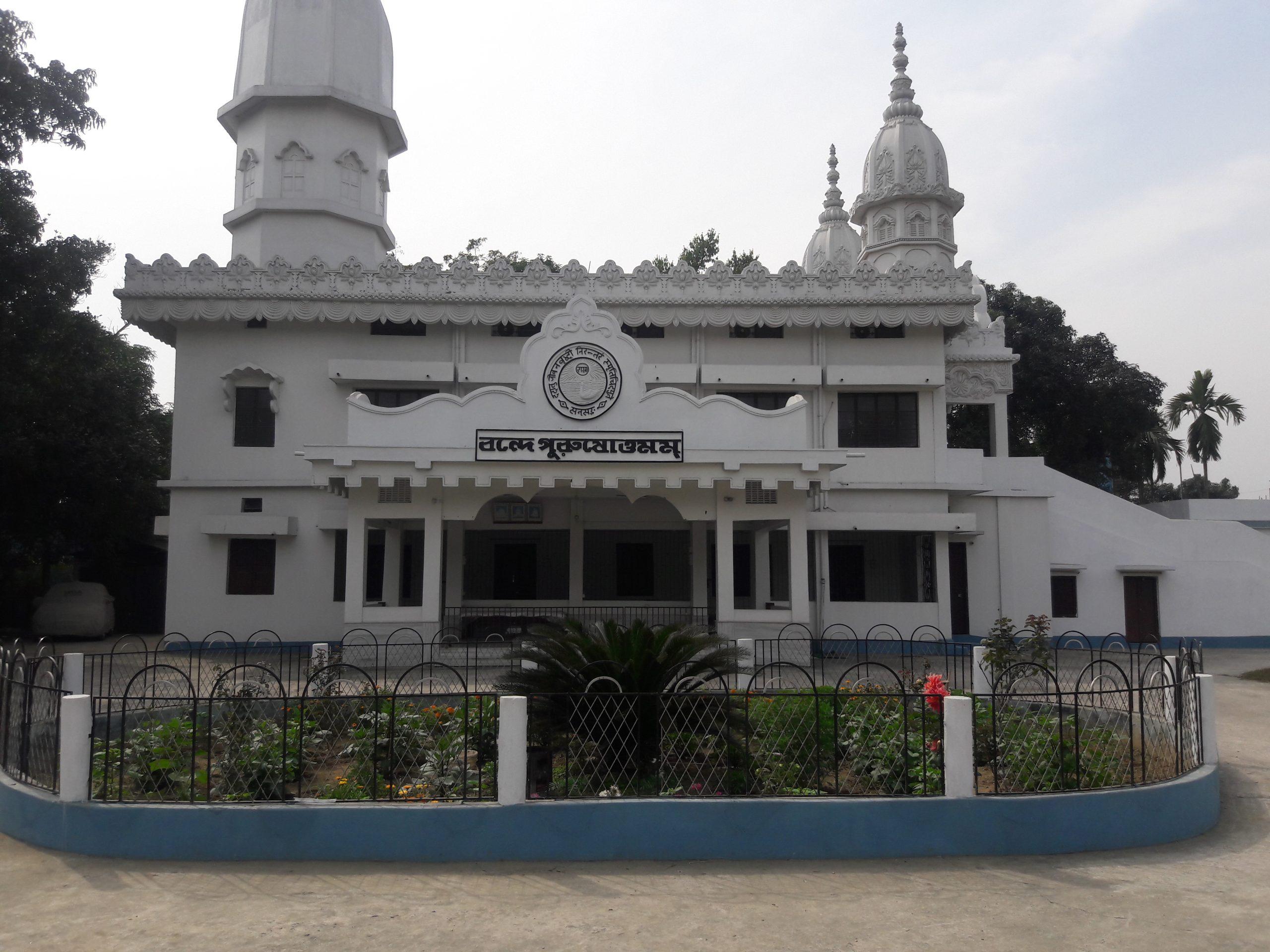 Kaliyaganj Town