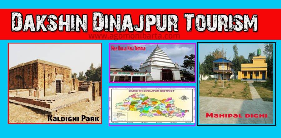 Dakshin dinajpur