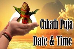 ২০২৩ ছট পূজার সময় ও তারিখ , ছট পুজার ক্যালেন্ডার – ২০২৩ , Chhath Puja 2023