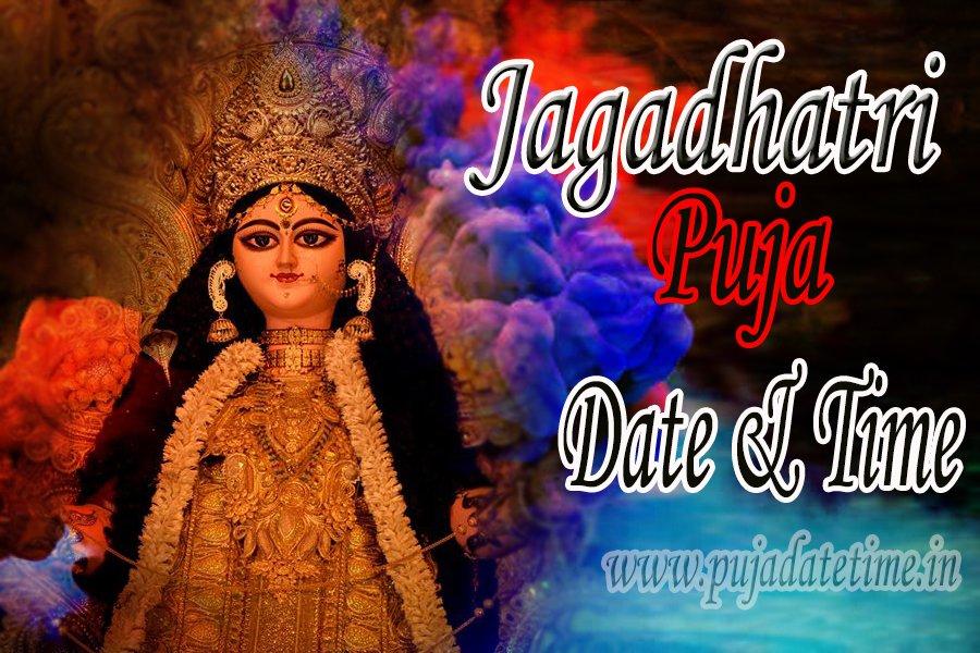 2021 জগদ্ধাত্রী পূজার  তারিখ, জগদ্ধাত্রী পূজার ক্যালেন্ডার – Jagadhatri Puja, ২০২১