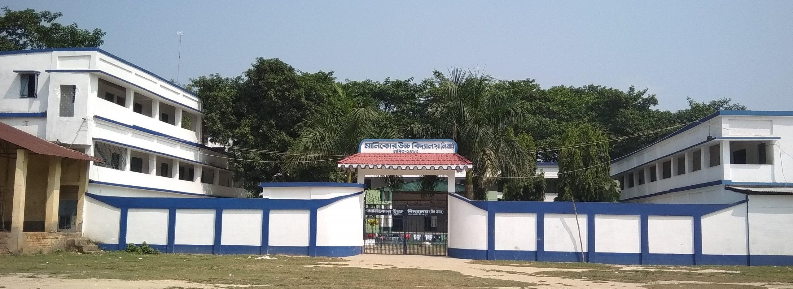 Manikore High School