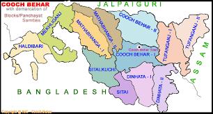 কোচবিহার জেলা