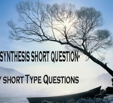 সালোক-সংশ্লেষ সংক্ষিপ্ত প্রশ্ন-Very short Type Questions